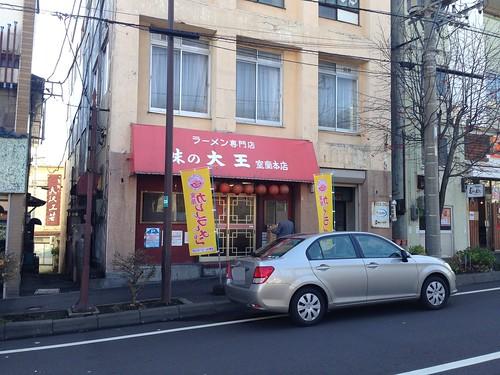 hokkaido-muroran-ajinodaio-outside