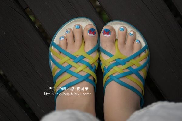 mickey-foot9