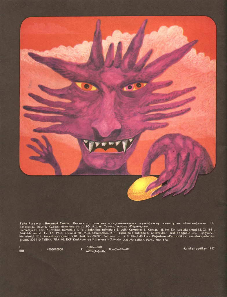 Tõll the Great - Back Cover - Written by Rein Raamat, Illustrated by Jüri Arrak, 1982