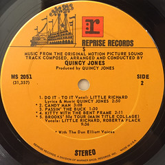 QUINCY JONES(O.S.T.):$(LABEL SIDE-B)