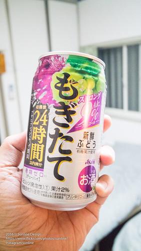 2016 JAPAN 0611(EOSM3)-130