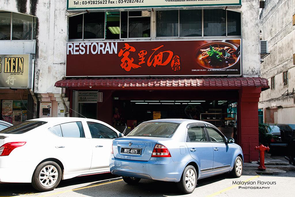 Jia Li Mian Shi Guan Penang Curry Mee Pandan Jaya KL