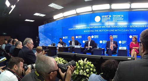 16.06 St. Petersburg International Economic Forum