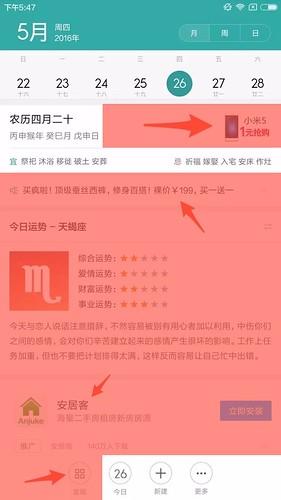 WeChat_1466671325 2