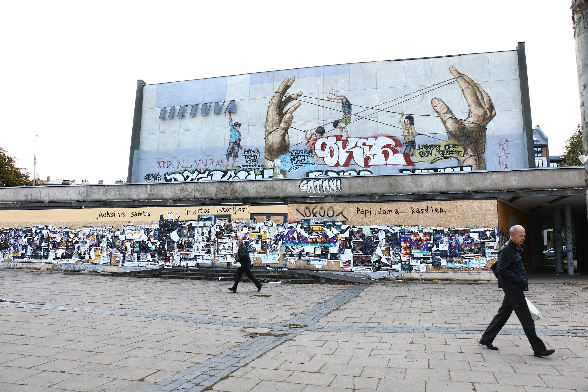 Вильнюс в октябре - часть II