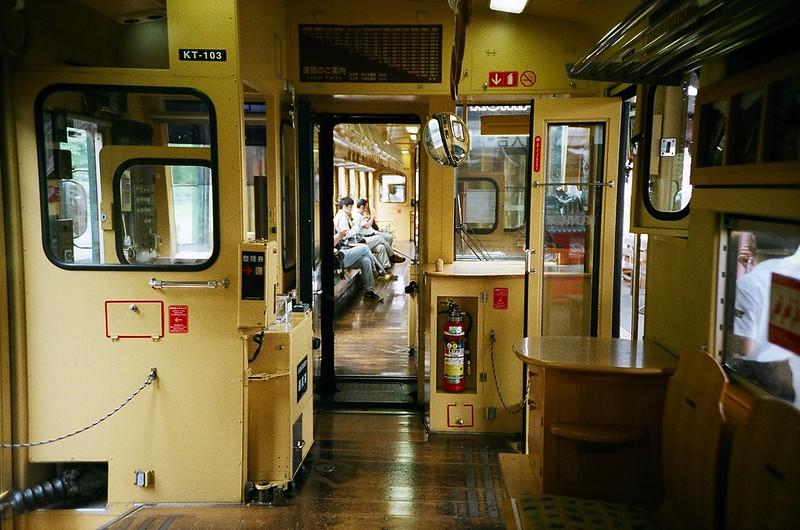 くまがわ鉄道 / KUMA1・KUMA2