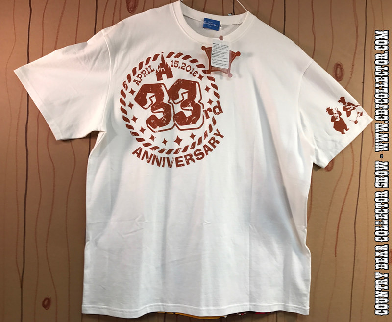 2016 Tokyo Disneyland 33rd Anniversary Shirt - Country Bear Jamboree Collector Show #069