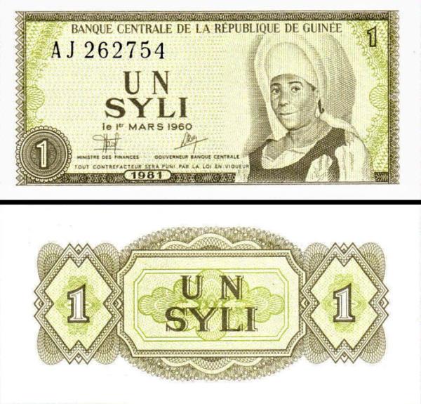 1 Syli Guinea 1981, P20a