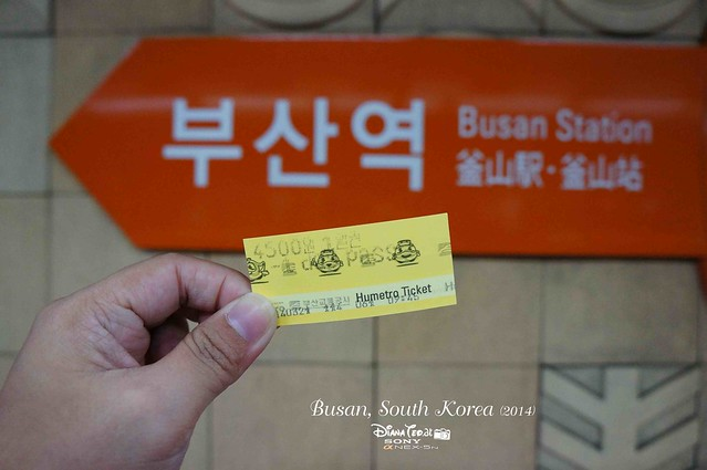 Busan Metro Day Pass