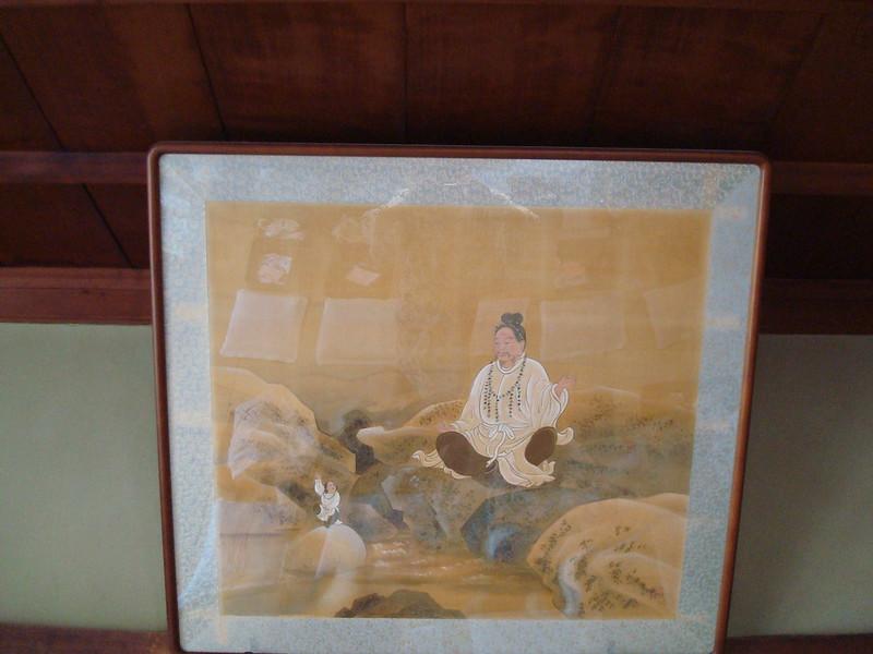 yushinden onsen dogo