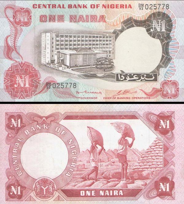 1 Naira Nigéria 1973, P15b