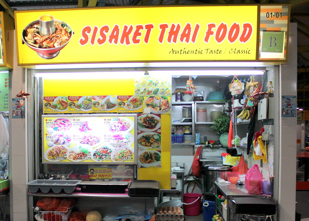 sisaket-thai-food-bukit-merah-view-hawker-centre