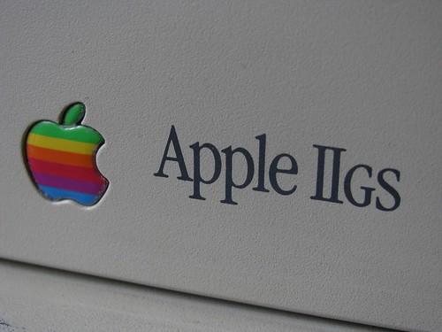 Apple IIGS - 1986