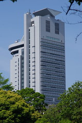 Bunkyo Civic Centre
