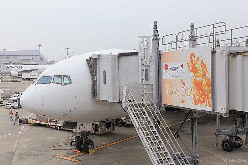 Haneda Tokyo International Airport