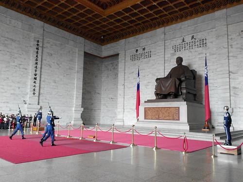 中正纪念堂卫兵换岗仪式