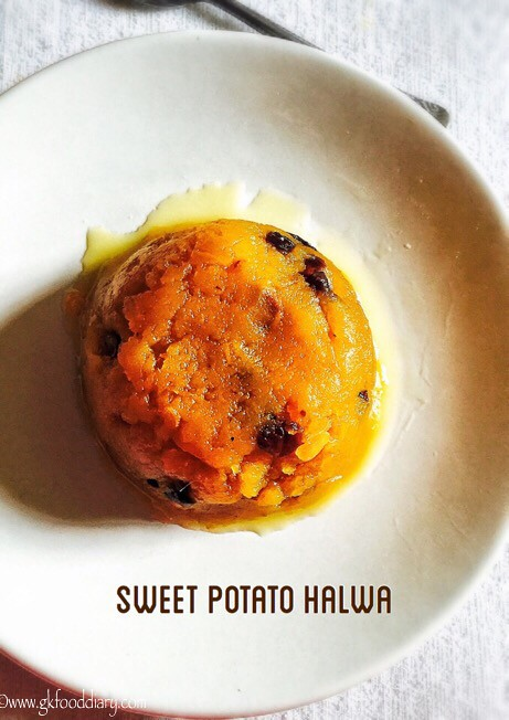 Sweet Potato Halwa Recipe for Toddlers and Kids1