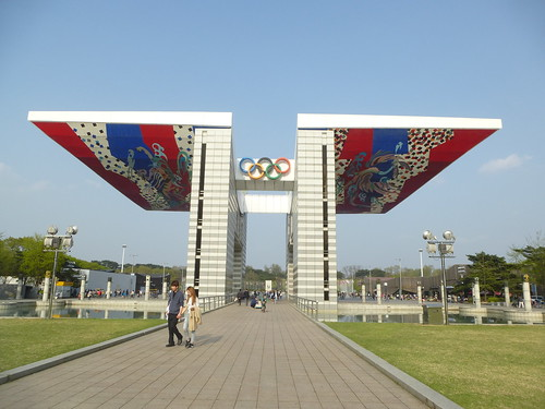 C16-Seoul-Parc Olympique-World Peace Gate (5)