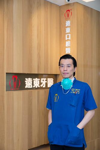 台南遠東牙醫林孟儒醫師專訪:向林孟儒醫師致敬! (9)