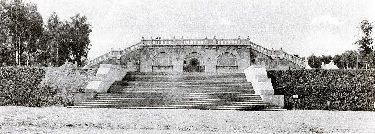 Воробьёвский резервуар