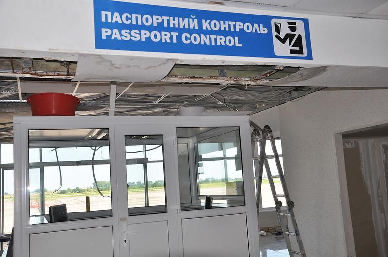 аеропорт (25)