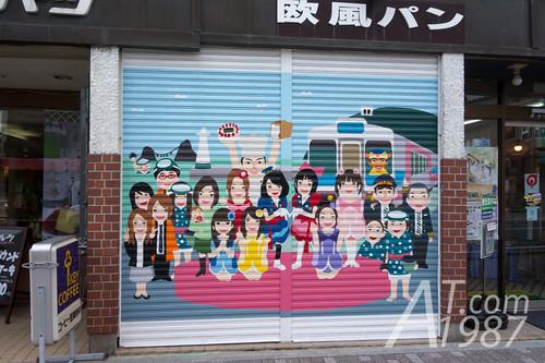 Juu-dan-dori Shoten Machi