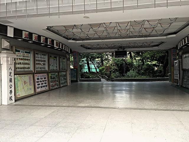 士林八芝蘭公學校 (6)