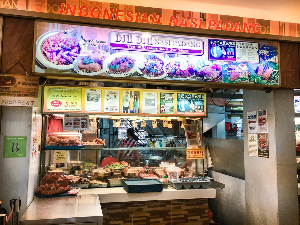Dju Dju: Shop Front