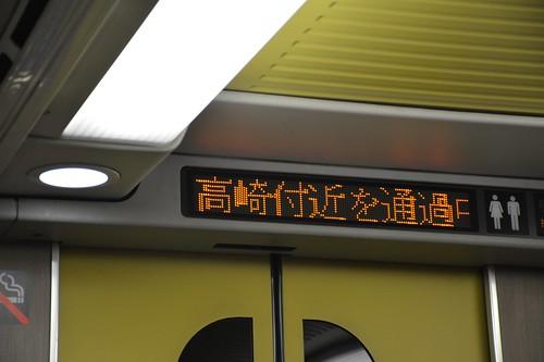 E4系:車内案内表示器