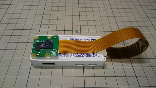 Raspberry Pi Zero v.1.3