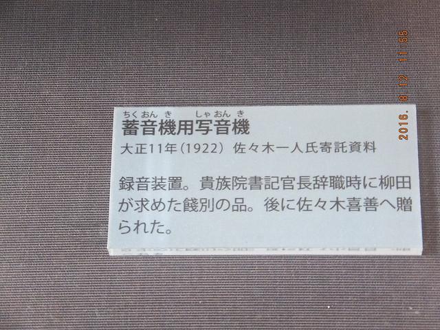 DSCF0348