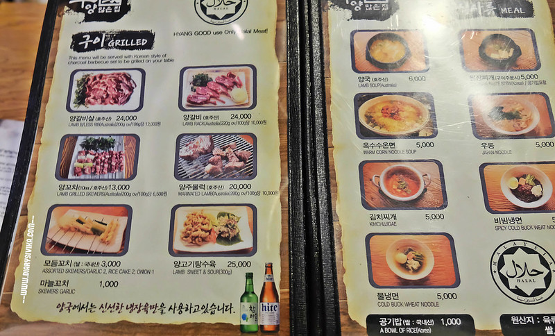 hyang good menu