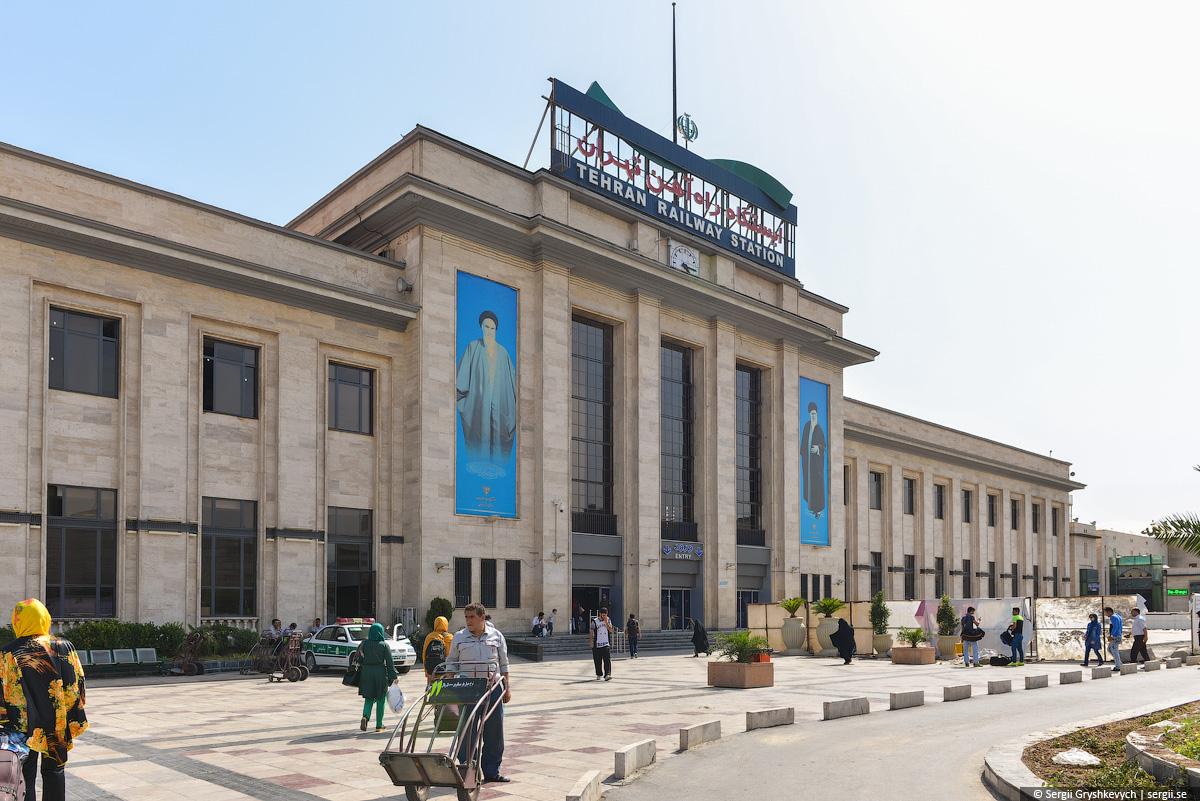 Tehran_railway_station_wladyslaw_horodecki-5