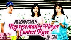 Running Man Ep.310
