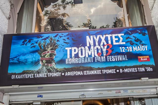 Horrorant Film Festival 2016 - Opening