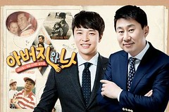 Daddy And I Ep.2