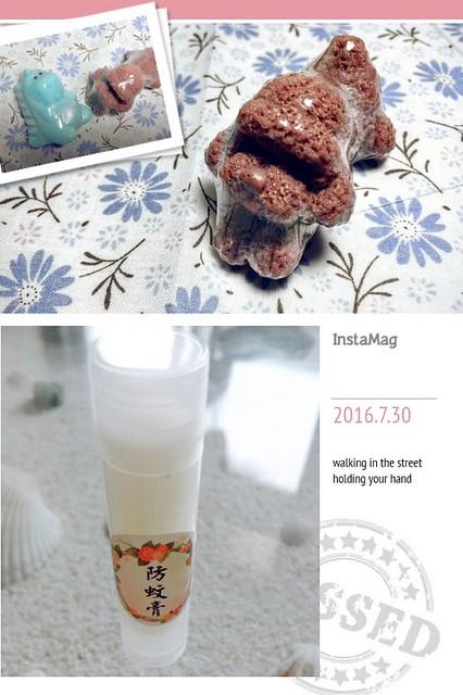 002-2.老師送給胖寶的小禮物