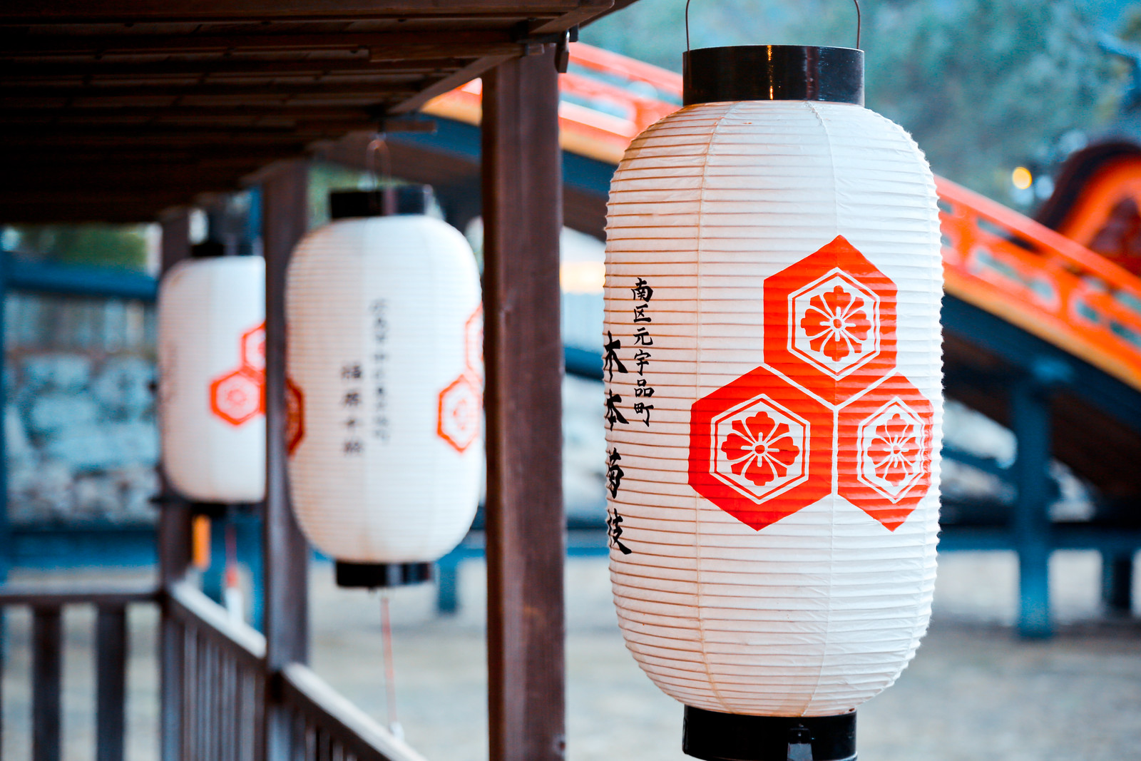 2016 宮島 Hiroshima 138