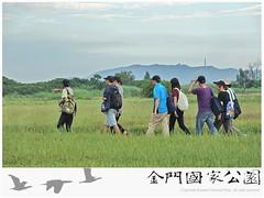 金門國家公園海岸環境教育(0604)-03
