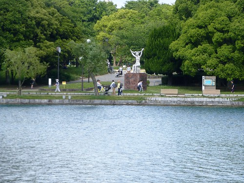 Jp16-Fukuoka-Lac-Parc Ohori (5)