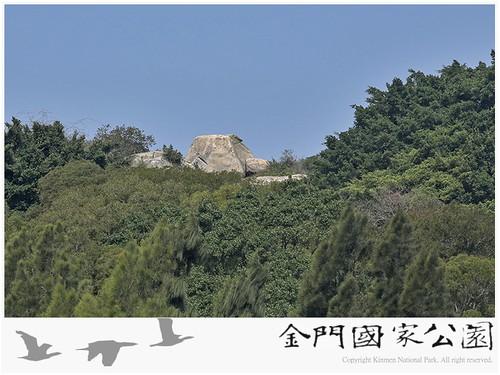太武山「海印石」-02