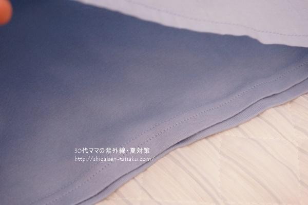 innershishuu5
