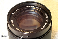 Vivitar 100mm f/2.8 Auto Telephoto