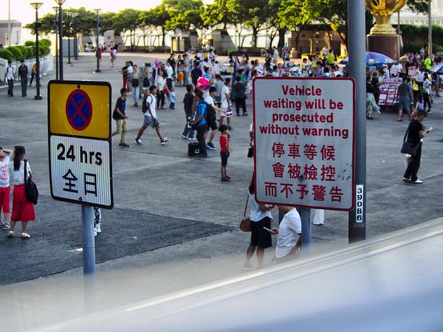 Vehicle Warnings
