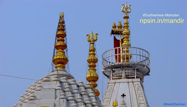 Siddhapeeth Shri Dudheshwarnath Mahadev Math Mandir