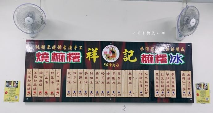 8 祥記純糖麻糬 燒麻糬 葉家雞捲 延三夜市美食 食尚玩家 台北美食