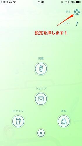写真_2016-07-31_11_06_51