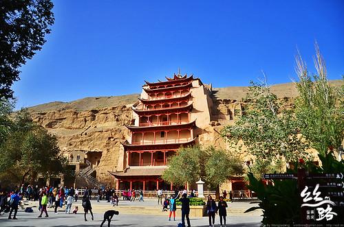 dunhuang53