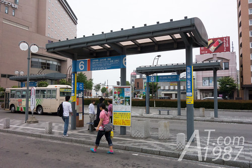Hirosaki Station