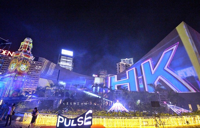 27 香港 閃躍維港 3D光雕匯演